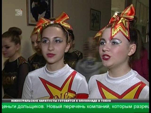 В Челябинске выбрали лучших черлидеров в области