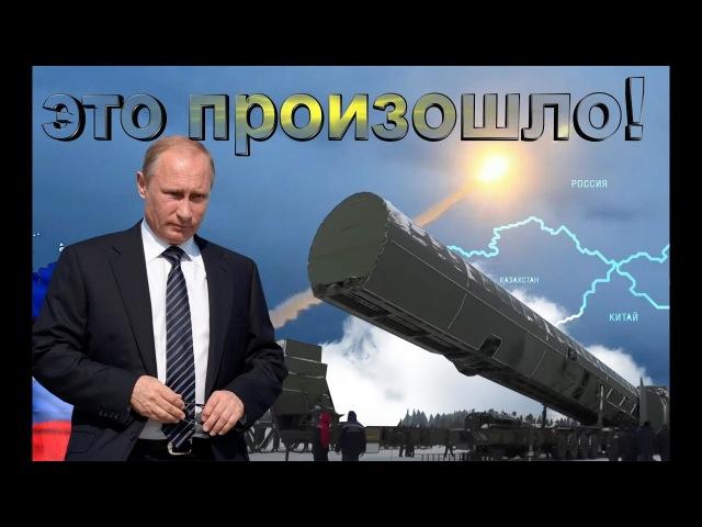 Россия совершила прорыв Завершены испытания ядерной энергоустановки для ракет