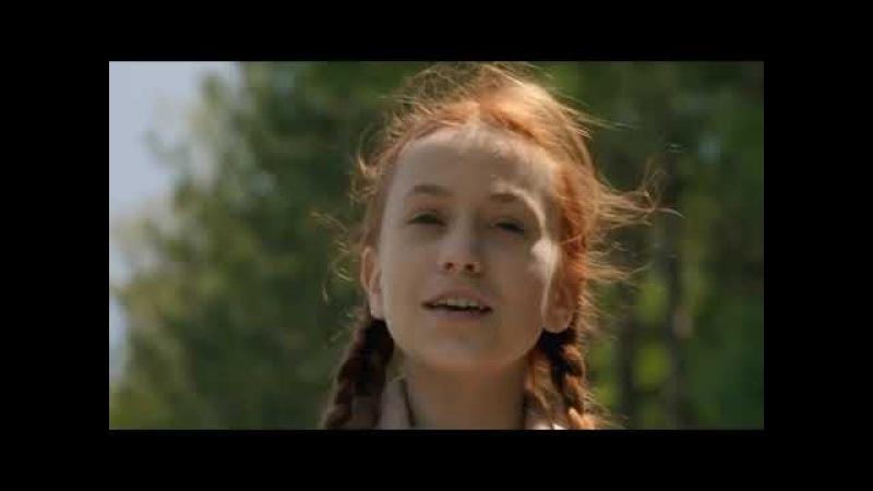 Anna Dai Capelli Rossi - Film Completo In Italiano