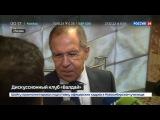 Новости на «Россия 24»  •  Итоги