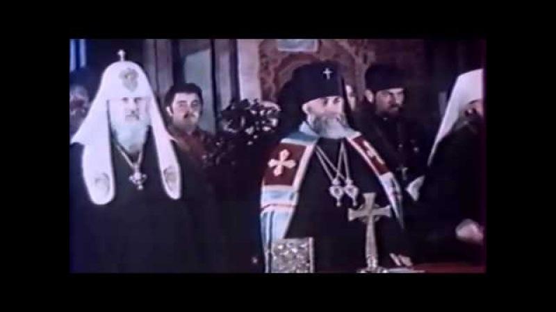კათალიკოს პატრიარქ ილია II-ის აღსაყდრება 1977 წ43