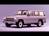 Nissan Safari Station Wagon AD 161