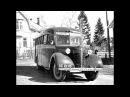 ЗиС 16 1938 41
