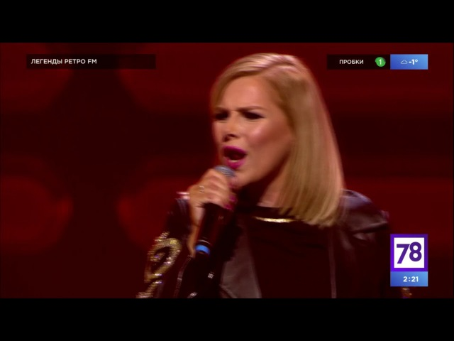 C C Catch Heaven And Hell Live Retro FM St Petersburg 2017 HD