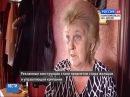 Вести Комсомольск-на-Амуре запись с эфира 24 июля 2017 г.