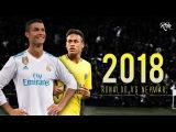 Cristiano Ronaldo vs Neymar Jr ● Magic Skills Show 2018 | Real Madrid Vs PSG