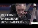 Украина – это расходный материал для Запада. Кто сдал Крым? Саакашвили и досрочные выборы