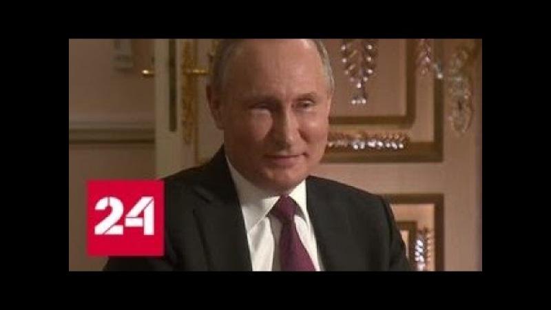 Путин прокомментировал фото, где он скачет на медведе - Россия 24