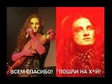 Сучность Михаэля Драу (Сергеевой Марины Рувимовной), Отто Дикс (Otto Dix) часть 2