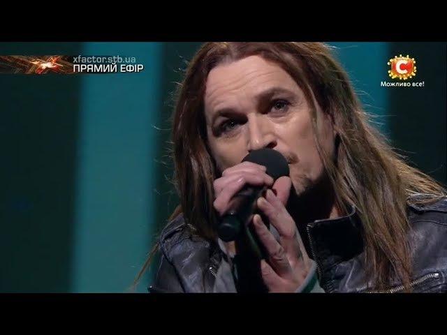 Yurcash / Юркеш - Я йду - Юрко Юрченко !!ПРЕМЬЕРА!!  Большой Финал«Х-фактор-8» (23.12.2017)