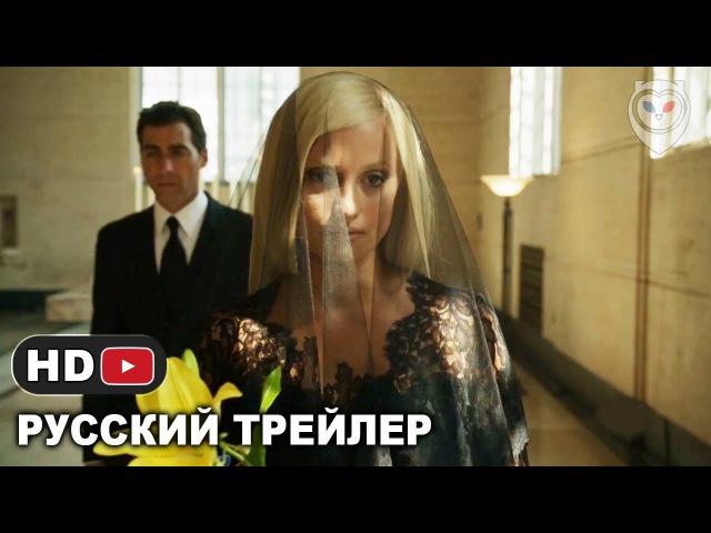 Американская история преступлений: Убийство Джанни Версаче — Русский трейлер 2 ...