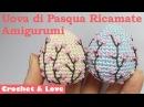 Tutorial uova di Pasqua Amigurumi con ricamo Fiori di Pesco (2 in 1)