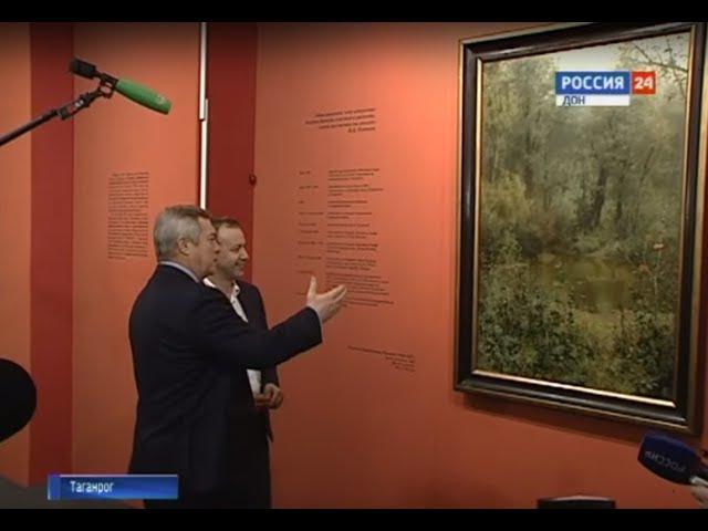 Долгая дорога домой: в Таганроге представили утраченную в годы войны картину Ва ...