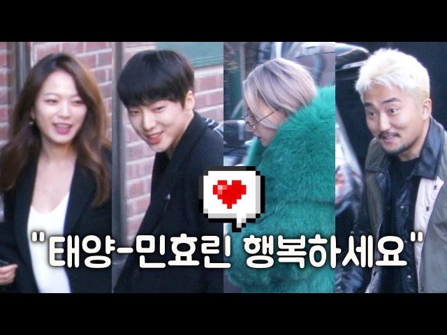 태양(Taeyang)-민효린(Min Hyorin) 결혼(Wedding) 결혼식 하객들(WINNER, BLACKPINK, CL..)