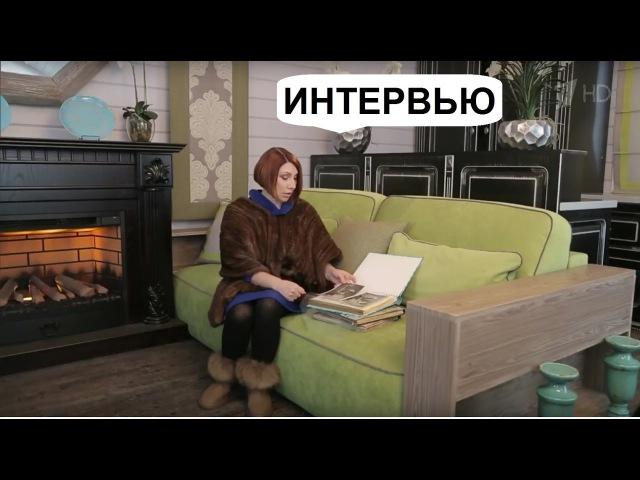 Роза Сябитова - Сваха навыданье! Документальный фильм! Интервью с Розой Сябитов...
