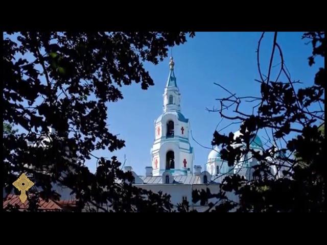 О дивный остров Валаам - Хор Свято-Елизаветинского монастыря