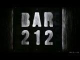 Лявон Вольскi запрашае на канцэрт 16.02.18 #BAR212