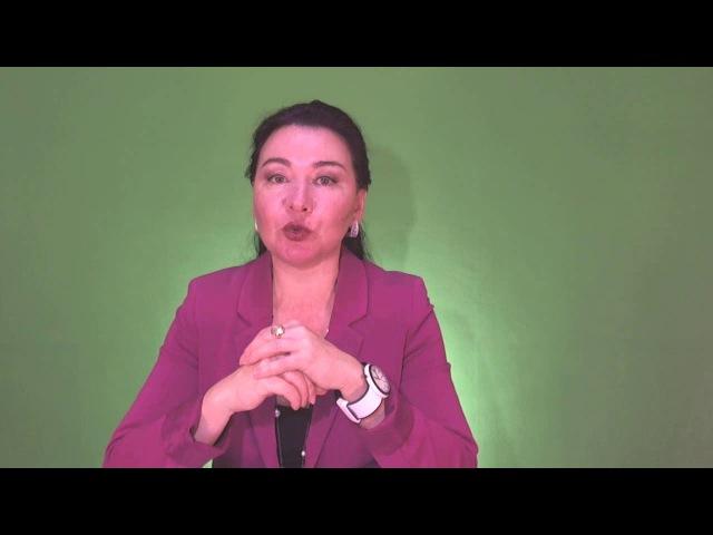 Комплекс ферментов Биокаскад Диетолог нутрициолог Жизневская Гюзель