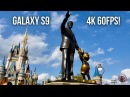 Samsung Galaxy S9 Camera 4K Video Test (4K 60fps)