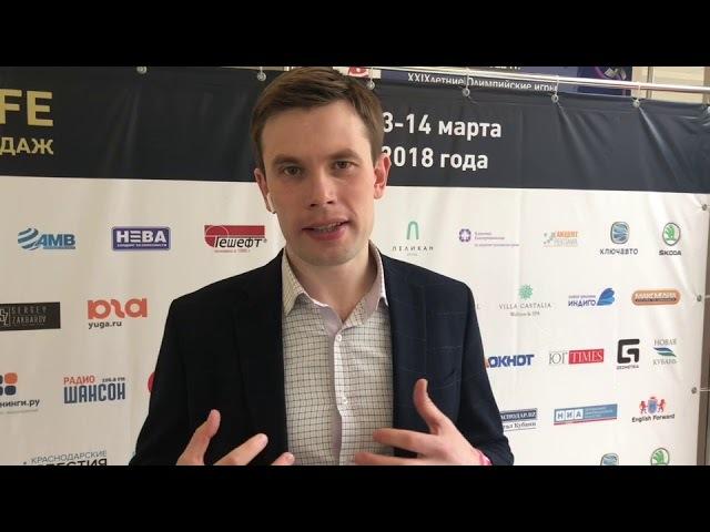Отзыв о форуме Маркетинга и Продаж от Алексея Лац, генерального директора ZMK GROUP