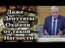 СМОТРЕТЬ ВСЕМ Сегодня в офшорах 10 бюджетов РФ( )
