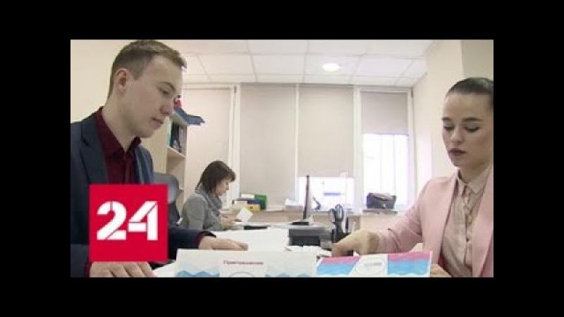 12 студентов: самая молодая участковая избирательная комиссия в России - Россия 24