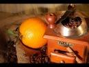 Коньяк кофейно апельсиновый от Жоры Бомбовый рецепт