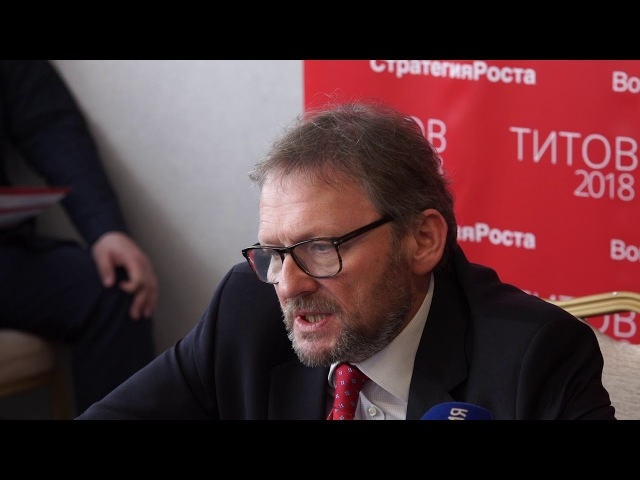 Борис Титов встретился с представителями деловых кругов и власти в Геленджике