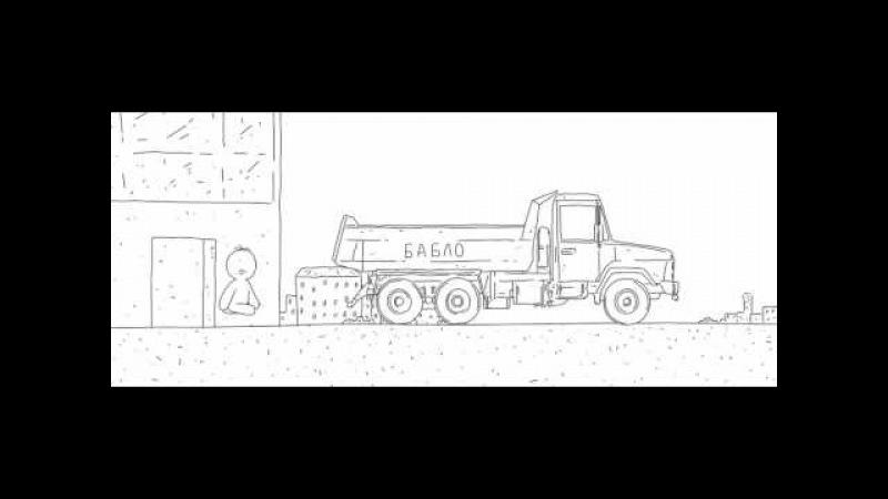 MMs03ep01 Про Костю 18