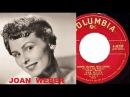 JOAN WEBER Rock Talk Goodbye Lollipops Hello Lipstick 1956