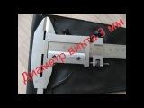 Нарезка мелкой резьбы винтик для штангенциркуля