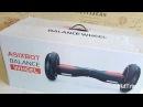 Распаковка гироскутера Asixbot Balance Wheel 10'