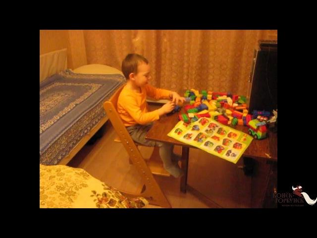 Вот какой отличный стульчик у меня! Детский стул для школьника Конек Горбунек