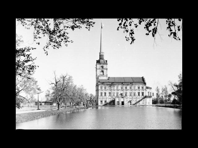 Тайны и истории Петропавловского парка в Ярославле