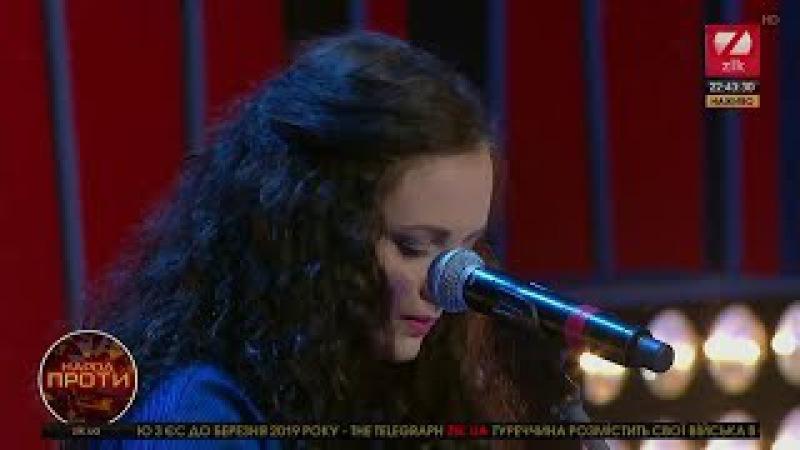 Христина Панасюк у програмі