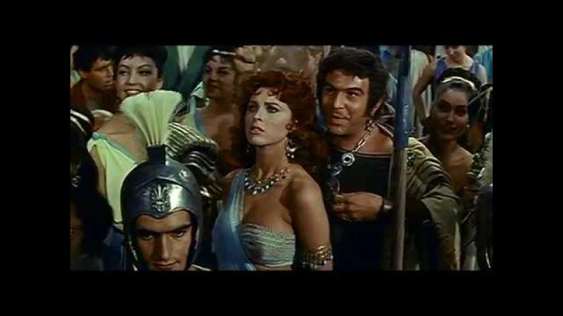 Осада Сиракуз L Assedio di Siracusa (1960)