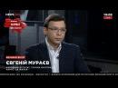 Мураев украинское правительство давно сдало государственный суверенитет в руки американцев 21 03 18