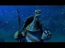 Случайности не случайны. Смерть Мастера Угвэя. Кунг-фу панда. 2008