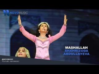 Shahrizoda Abdullayeva - Mashallah | Шахризода Абдуллаева - Машаллах (Muqaddas ayol 2018)