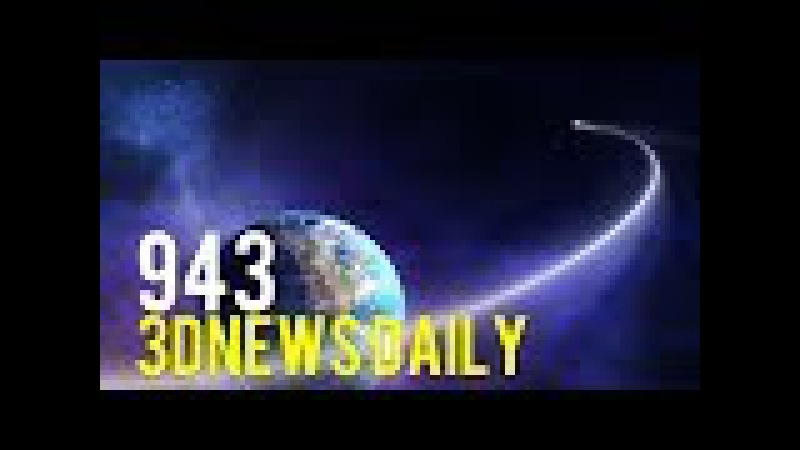 3DNews Daily 943: слухи о продвинутой биометрии в Galaxy S9, межзвёздный астероид и андроид T...