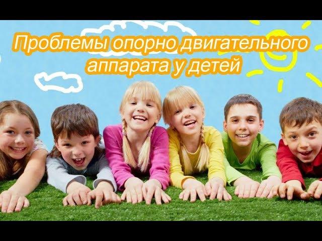 Здоровье ребенка, детские болезни , дисплазия. Лайф выпуск