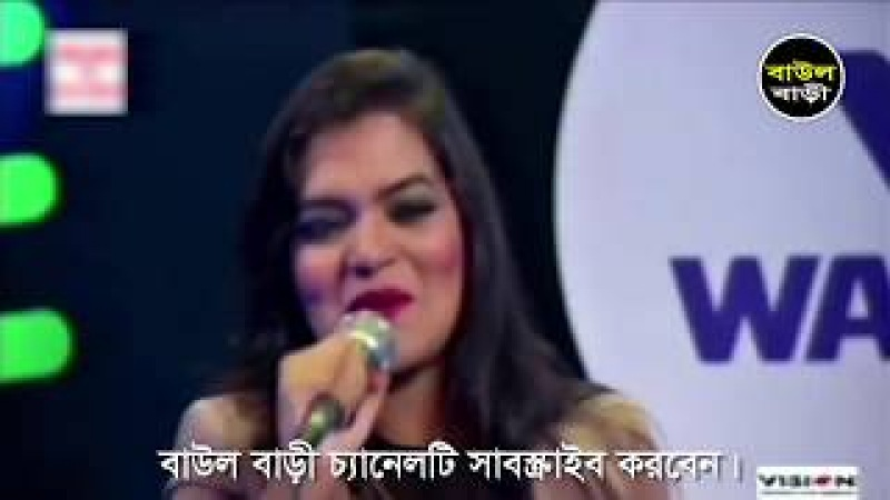 Bangla Folk Song | Baul Bari | বাউল বাড়ী | Elma Siddique | Bangla Baul Gaan | 2018 | Full HD