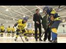 Мама известного хоккеиста Александра Овечкина побывала в Воскресенске