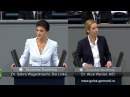 Председатели Левой и Правой партий Германии о Европе Голос Германии