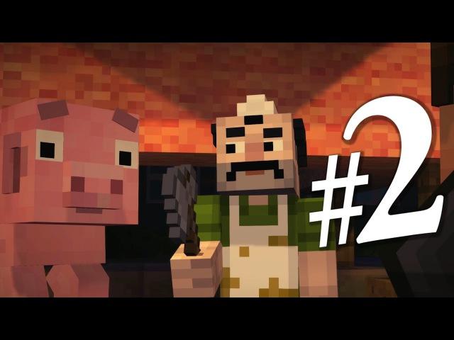 Прохождение Minecraft Story Mode 2 ЗЛО ПРОБУДИЛОСЬ! » Freewka.com - Смотреть онлайн в хорощем качестве