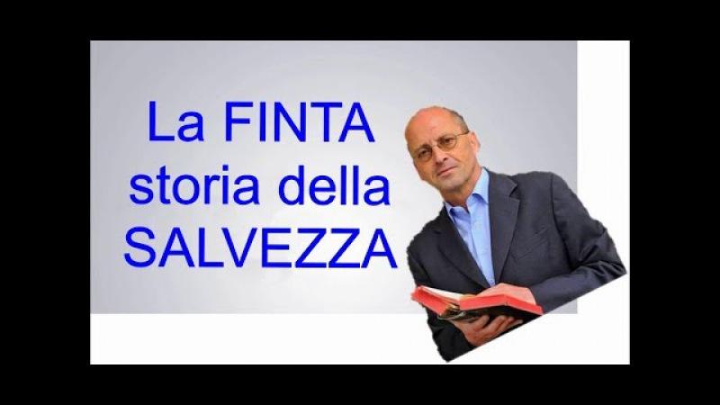 🔵 MAURO BIGLINO HD - La FINTA storia della SALVEZZA 🔵