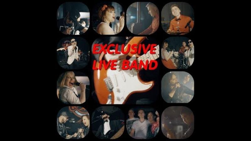 EXCLUSIVE LIVE BAND Группа