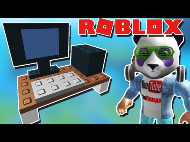СИМУЛЯТОР ПРОГРАММИСТА в РОБЛОКС - ROBLOX Game Dev Simulator