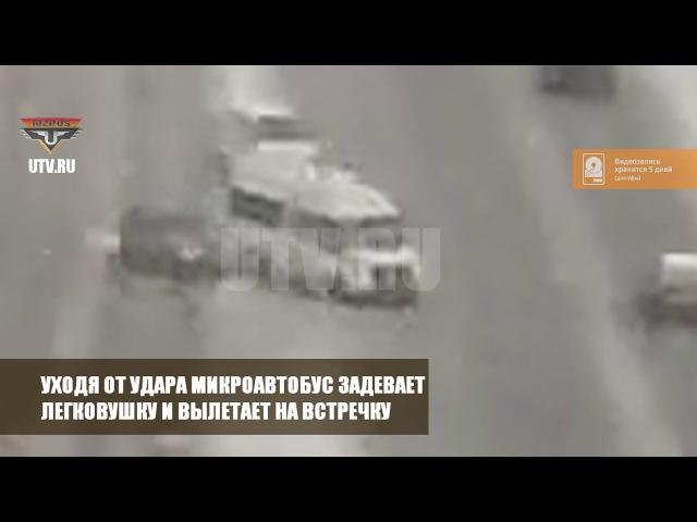 Уфа. Момент ДТП с камер Уфанет на перекресте ул. М. Жукова - А. Королева