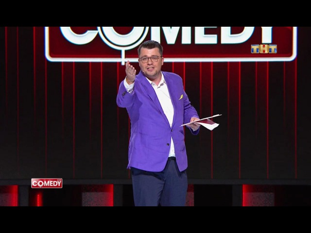Камеди Клаб • 13 сезон • Камеди Клаб, 13 сезон, 42 выпуск (01.12.2017) Дайджест
